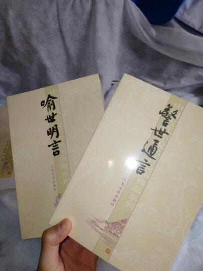 水浒传(上下册) 晒单图