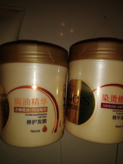 欧贝斯(obeis)焗油修护护发素精华乳500ml(针对干枯烫染受损补水润发乳) 晒单图