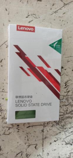 联想(Lenovo) SSD固态硬盘 240GB SATA3.0接口 SL700闪电鲨系列 晒单图