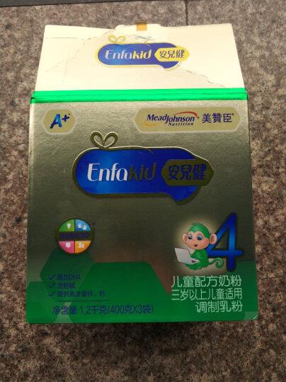 美赞臣(MeadJohnson)安儿健A+儿童配方奶粉 4段(三岁以上) 400克*3袋(组合装) (新旧包装随机发货) 晒单图