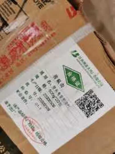 博莱药业(BoLaiYaoYe) 催产针 兽用催产素 缩宫素 猪药马牛羊犬适用兽药缩宫素 2ml*10支/盒 晒单图