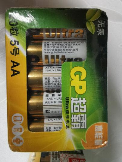 超霸(GP)5号碱性电池干电池20节装 适用于照相机/鼠标/玩具/剃须刀/门铃/医疗仪器/电动工具等 AALR6 晒单图