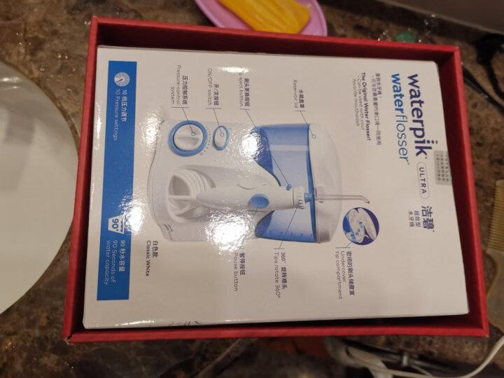 洁碧(Waterpik)冲牙器/水牙线/洗牙器/洁牙机 非电动牙刷 家用台式超效型蓝白款 WP-100EC 晒单图