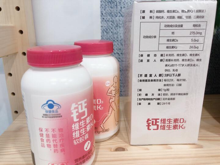 养生堂天然维生素C咀嚼片160片  维c 补充VC 增强免疫力 巴西针叶樱桃 晒单图