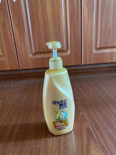 飘柔洗发水 垂顺亮泽染发修护750ml洗发露洗发水 洗发水男士女士通用 晒单图