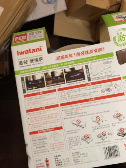 岩谷(IWATANI)便携卡式炉 自驾游装备 户外防风野炊燃气炉 火锅炉具 ZKZ-1 晒单图