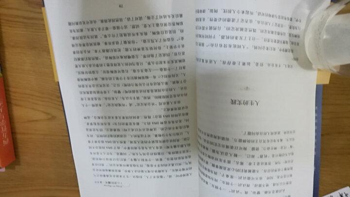 西方哲学与人生(第1卷) 晒单图