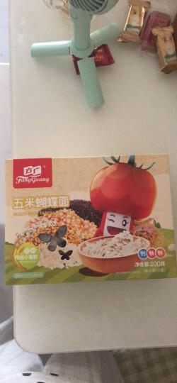 方广宝宝面 6个月婴幼儿辅食 宝宝营养面条 蝴蝶面200g*3盒 不添加食盐(五豆+五米+果蔬香菇) 晒单图