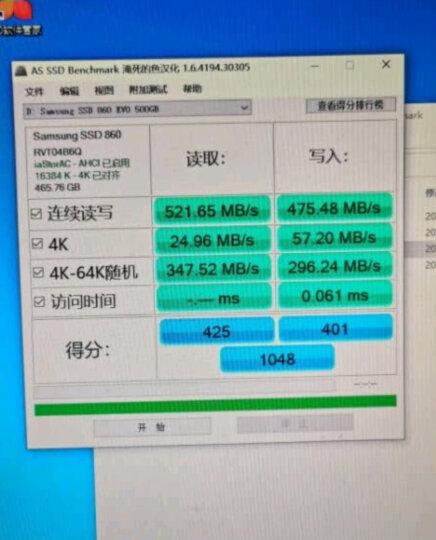 金士顿(Kingston) DDR3 1600 4GB 笔记本内存条 低电压版 晒单图