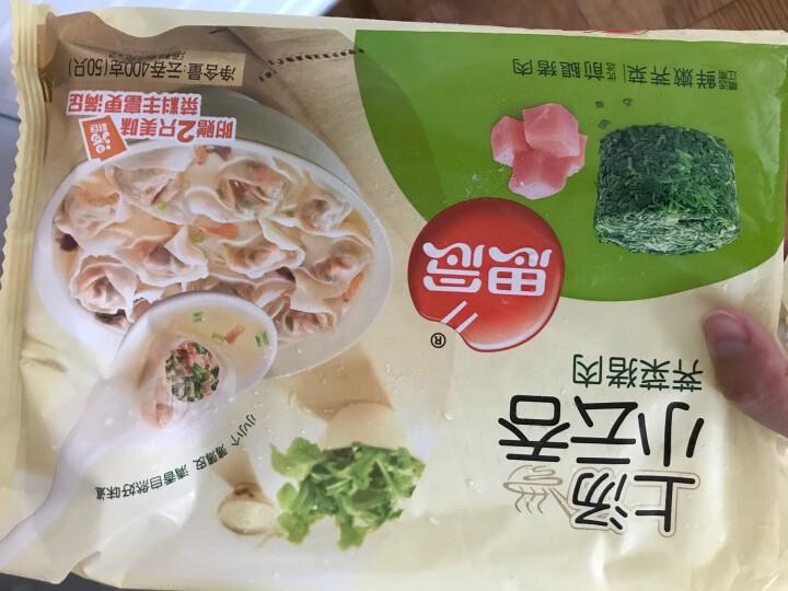思念 上汤小云吞 荠菜猪肉 400g 50只 早餐 火锅食材 烧烤 馄饨 晒单图
