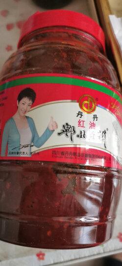 丹丹 火锅底料 酸菜鱼佐料300g 水煮鱼水煮肉酸汤肥牛调料调味品 四川特产 晒单图