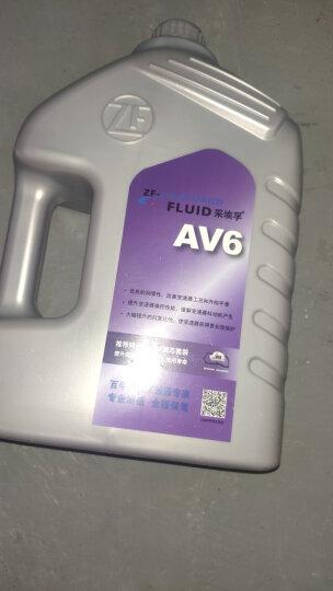采埃孚(ZF)自动变速箱油AV6波箱油 大众宝来/朗逸/途安/明锐/卡宴/MINI/沃尔沃 6L 晒单图
