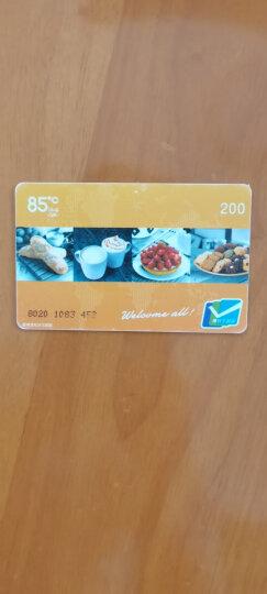 85度C 200/250元型提货卡 蛋糕卡 面包券 生日蛋糕 咖啡抵用 现金券全国通用 闪电发货 晒单图