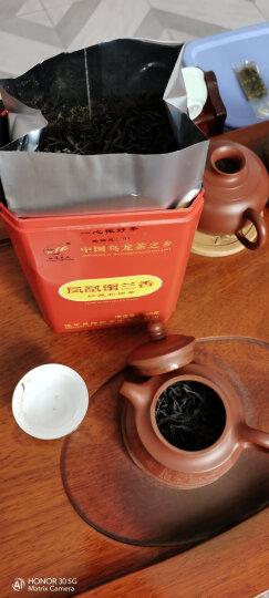 映聪茶业 潮州凤凰茶 乌龙茶 单枞茶  乌岽蜜兰香  单丛茶 单从茶叶 乌龙茶叶 500克一斤装 晒单图