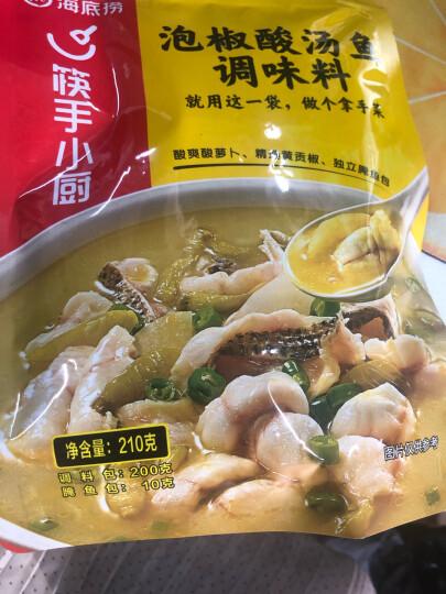 筷手小厨 火锅底料 麻辣烫调味料 火锅调味品 一料多用麻辣烫香锅冒菜干锅串串火锅食材220g 晒单图