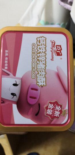 方广 儿童宝宝零食 营养猪肉酥 细小纤维 富含钙铁锌 铁罐装100g (10小袋分装) 肉酥≠肉松 晒单图
