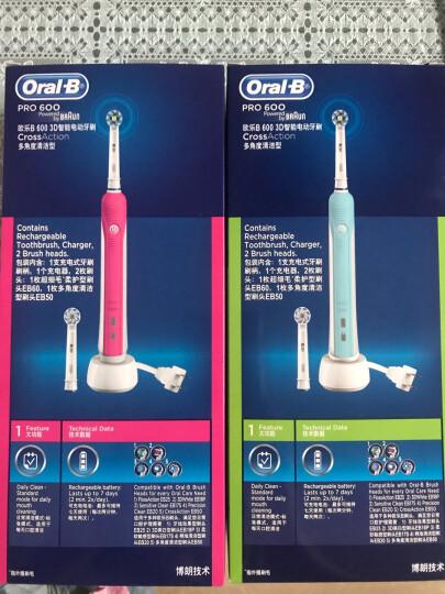 欧乐B电动牙刷 口腔护理礼品(D16天空蓝+樱花粉)两支装挚爱牙刷礼盒 晒单图