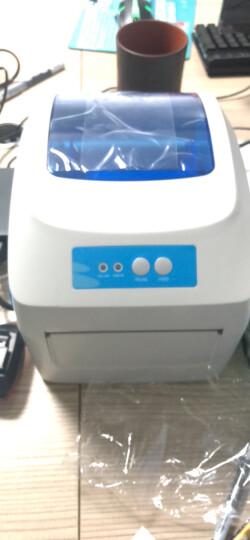 佳博(Gprinter)GP1324D蓝牙电子面单条码标签打印机热敏快递单打印机不干胶二维码一联单 官方标配(送4卷热敏纸) 晒单图
