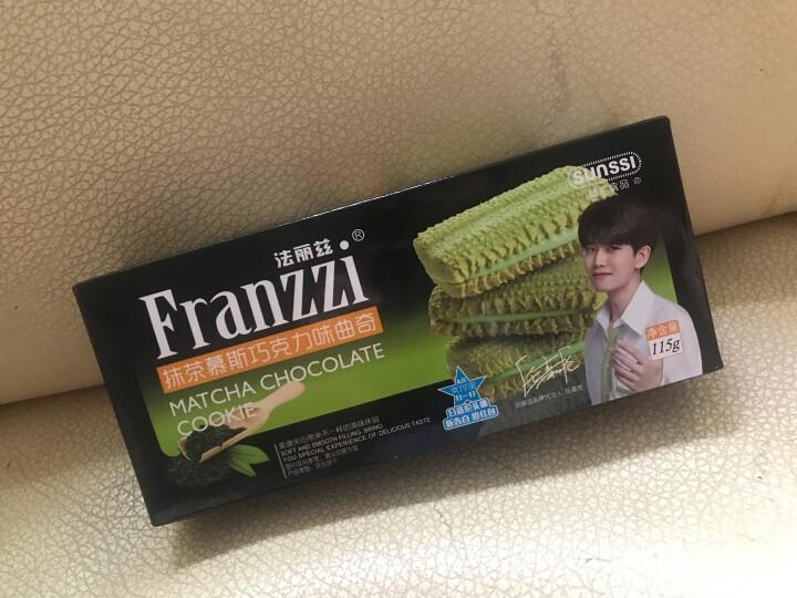 法丽兹 抹茶慕斯巧克力味曲奇 饼干蛋糕休闲零食 115g/盒 晒单图