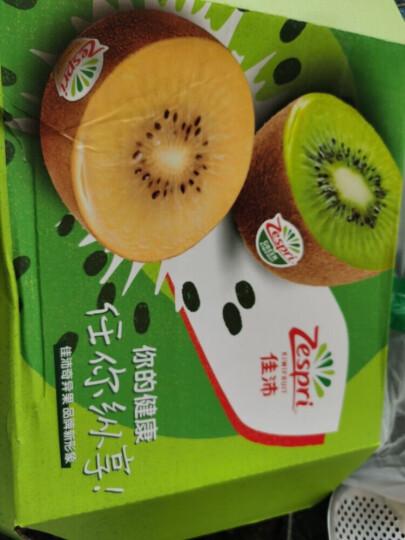 Zespri佳沛 新西兰绿奇异果 6个装 经典36号果 单果重约90-100g 水果礼盒 生鲜水果 晒单图