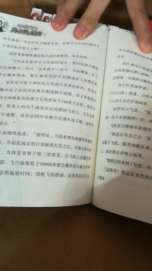 共21册【礼盒装】智慧公主马小岚全套正版21册20马翠萝系列前传单本之校园儿童文学小学生 晒单图