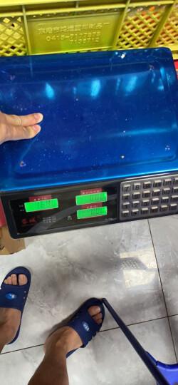 蓉城称重电子秤商用台秤30kg计价计数秤水果家用卖菜台称精准公斤电子称食品充电克秤食物厨房秤 30公斤不锈钢按键液晶平盘 晒单图