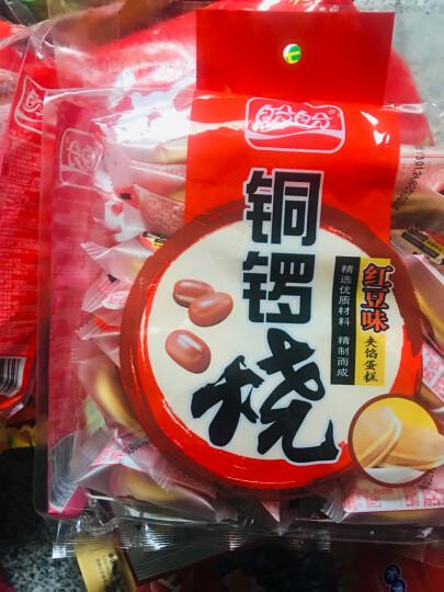 盼盼 铜锣烧 红豆味夹馅蛋糕 240g(内装20枚) 晒单图
