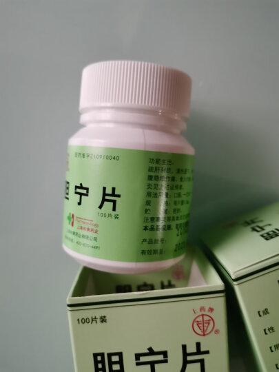 華錦生物(HJBC)转移因子胶囊 3mg:100ug*24粒(免疫缺陷,恶行肿瘤辅助用药) 晒单图
