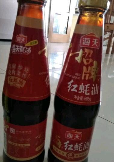 海天 蚝油 上等蚝油 烧烤火锅蘸料 700g 中华老字号 晒单图