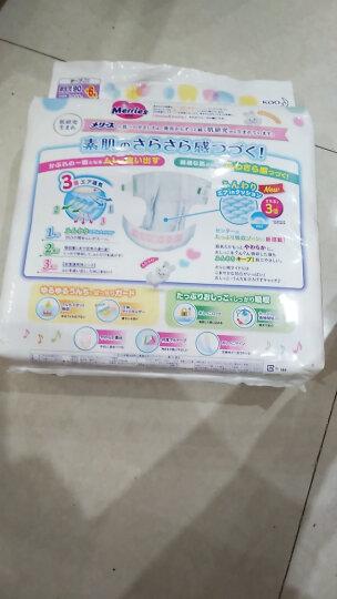 花王妙而舒Merries婴儿纸尿裤 NB96片(出生-5kg)新生儿尿不湿增量装(日本工厂直供) 晒单图