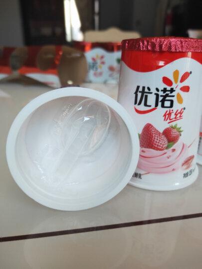 优诺(yoplait)优丝 草莓果粒风味发酵乳 135g*3  低温酸奶生鲜 晒单图