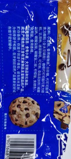 趣多多 啊咖啡味香脆巧克力味曲奇饼干  休闲零食下午茶 分享3包独立装共285g 晒单图
