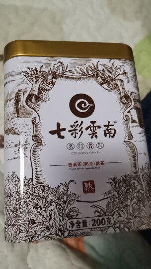 七彩云南 普洱茶 普洱茶熟茶 名门普洱散茶200g 线下同款 晒单图