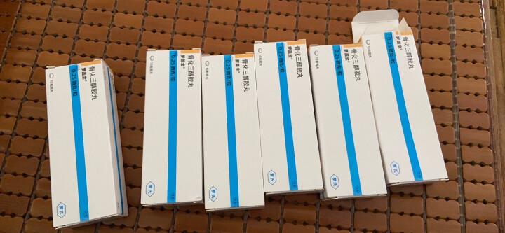 罗氏 罗盖全 骨化三醇胶丸 0.25μg*10粒 活性维生素D 绝经后骨质疏松 甲状腺功能低下 佝偻病 晒单图