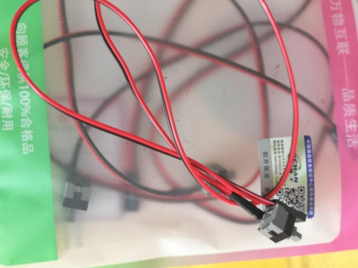 首千(SHOCHAN) 台式机主机机箱跳线电源开关 电脑重启开机线按钮power带LED 电脑主机带灯双开关线 10条 晒单图