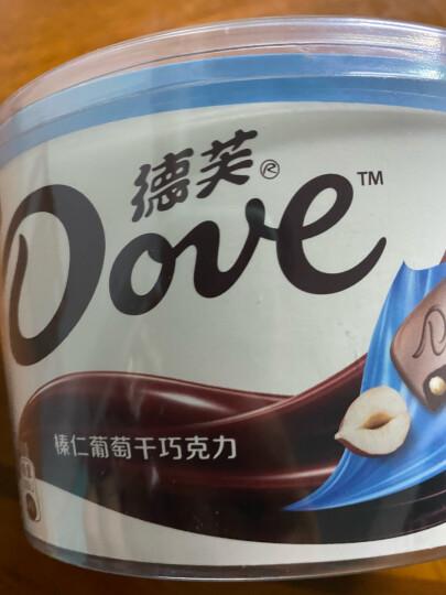 德芙 Dove分享碗装 榛仁葡萄干巧克力 休闲零食员工福利243g 晒单图