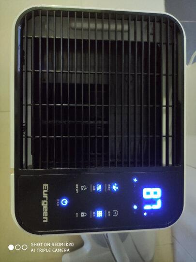 欧井(Eurgeen)除湿机/抽湿机 除湿量20升/天 适用面积40-120㎡ 家用地下室轻音净化干衣吸湿器 OJ-231E 晒单图