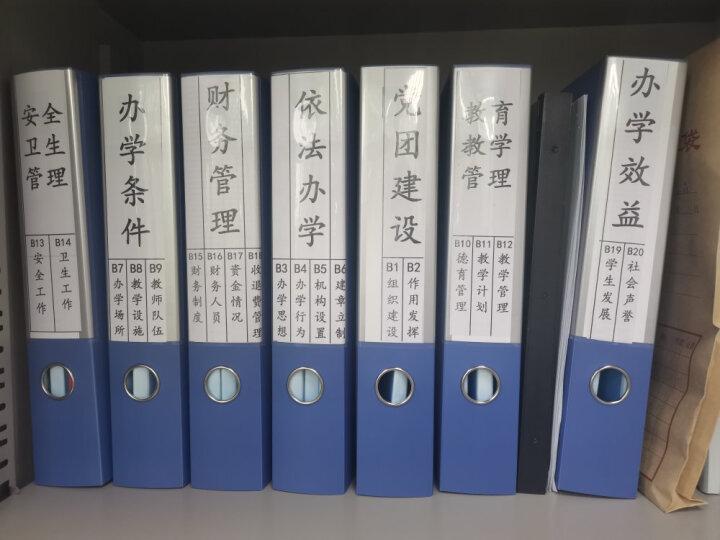 得力(deli)50mmA4塑料档案盒 资料文件收纳盒 财务凭证盒 办公用品5623 晒单图