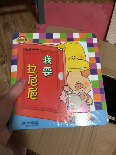 噼里啪啦立体玩具书(0-3岁适用)(套装共6册) 晒单图