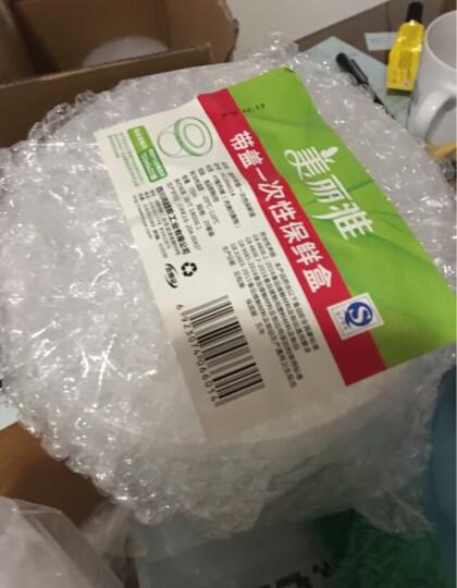 美丽雅圆形一次性餐盒打包盒饭盒快餐盒外卖保鲜盒1000ml 20套 晒单图