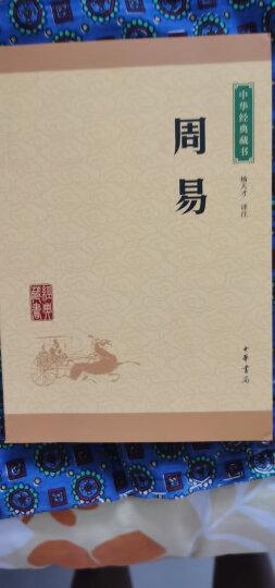 中华经典藏书:梦溪笔谈 晒单图