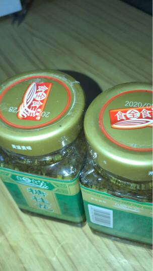 食全食美 糖桂花 制作汤圆糕点 蜜汁莲藕 调味酱 烘焙原料 320g 晒单图