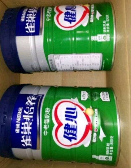 雀巢(Nestle) 中老年奶粉 怡养健心鱼油 成人高钙 成人奶粉 进口鱼油提取物  罐装800g 张继科同款 晒单图