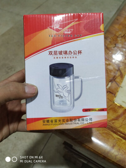 富光 双层耐热杯子茶隔款玻璃杯 泡茶办公水杯 男女便携玻璃茶杯带把 玻璃杯套装 320ML+320ML 黑色(2只装) 晒单图