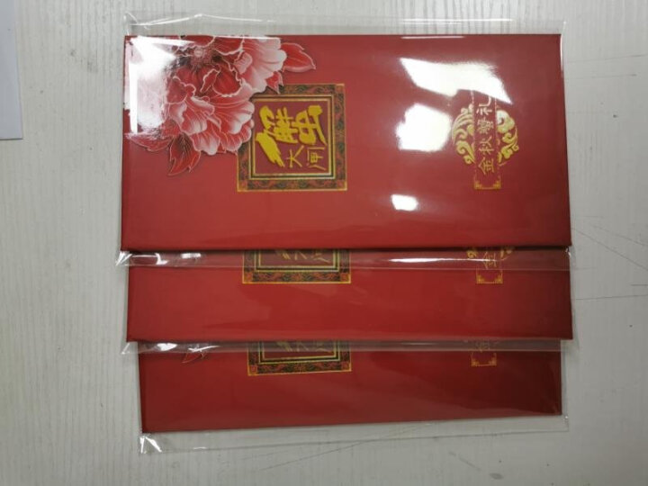 优农世家 螃蟹礼盒中秋礼品现货实物生鲜配送2688型 晒单图