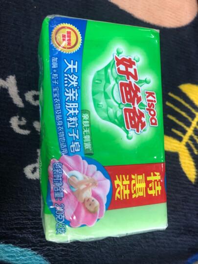 好爸爸Kispa 天然亲肤皂180g×2+天然薰香皂180g×2特惠洗衣皂组合装 含天然加酶粒子 亲肤无刺激 晒单图