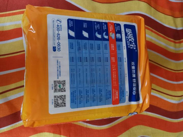 可靠COCO 吸收宝成人纸尿裤(臀围:73-113cm)M80片 产妇纸尿裤 老年人尿不湿 晒单图