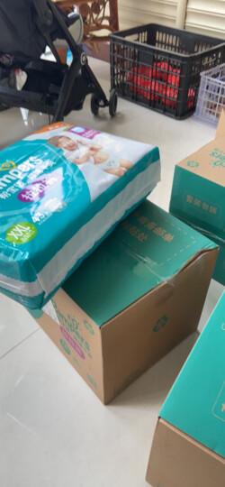 帮宝适绿帮纸尿裤NB96片(0-5kg)小码婴儿尿不湿超薄干爽 晒单图