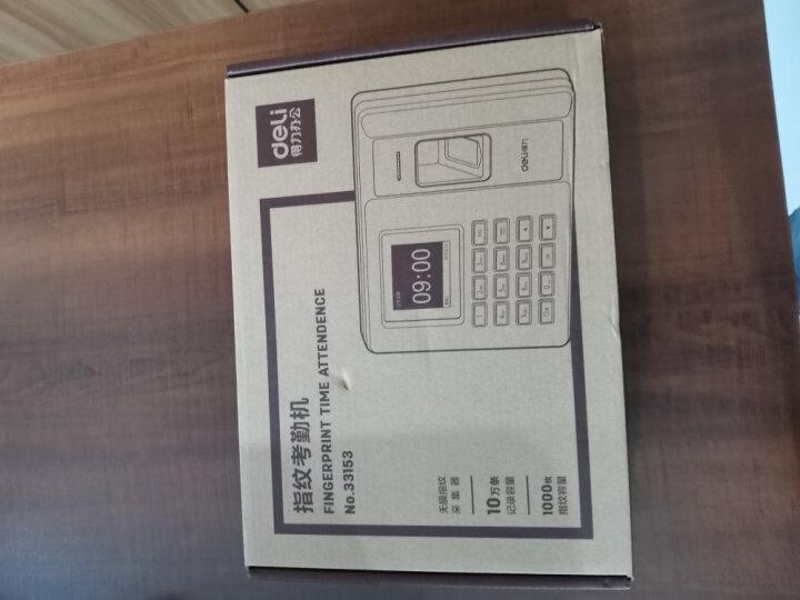 得力(deli)33153 智能指纹考勤机 免软件脱机打卡机 自动生成报表 U盘下载 晒单图