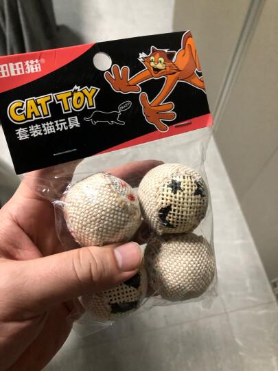 田田猫自然风藤编丝带彩带小球藤球猫玩具猫用品内含小铃铛2个装 晒单图